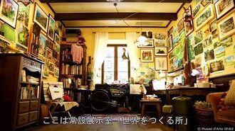 休館中特別企画 動画日誌『少女の部屋』