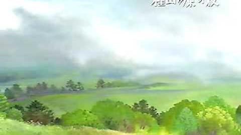 Kazuo Oga - Taneyamagahara no Yoru (Trailer)