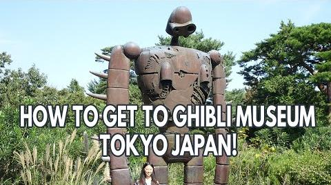 HOW TO GET TO GHIBLI STUDIO MUSEUM