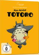 Totoro-steelbox