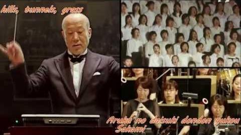 My Neighbor Totoro OP Sanpo - Live (Lyrics & Eng Sub)
