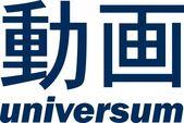 Label Universum Anime
