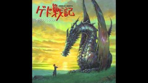 Teru no Uta FanCover ~Music Box Version~