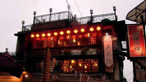 Studio Ghibli The Inspiration Behind Spirited Away Taiwan ジブリ千と千尋舞台台湾-2