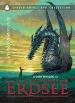 Die Chroniken von Erdsee-DVD