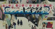 Ghibli-flüstern-schulfest