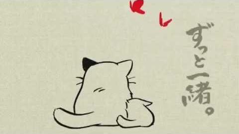 Японская реклама - Nisshin Seifun - Ghibli 2