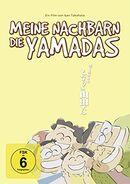 Yamada-dvd