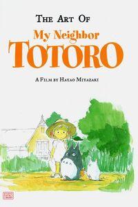 Totoro TheArtOf USA cover