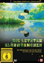 Dlg-dvd