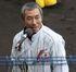 Toshirou Yanagiba