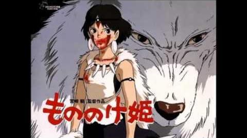 Mononoke Hime OST - 32 - Princess Mononke Theme Song (Mononoke-Hime, Performed By Yoshikazu Mera)