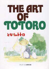 Totoro TheArtOf Japan cover