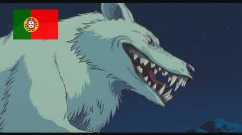Princess Mononoke - Moro Laughing In 11 Languages-0