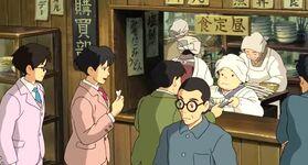 Kaze-taichinu-firma-kantine