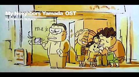 My neighbors Yamada soundtrack
