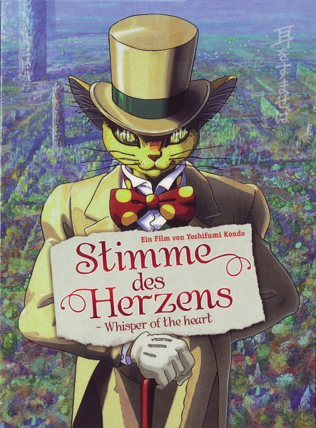 Stimme Des Herzens Whisper Of The Heart Ghibli Wiki