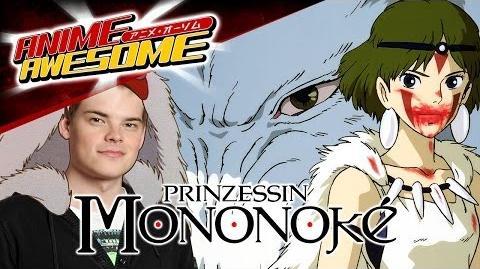 Prinzessin Mononoke - Guter Film oder Meisterwerk? - Anime Awesome - GIGA