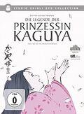 Ghibli-kaguya-dvd-collection