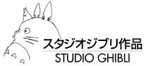 StudioGhibli-Logo