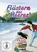 Ghibli-flüstern-dvd