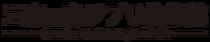 Logo Ghibli Museum