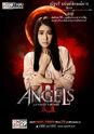 AngelsGhostHuntersSeason2PosterMay