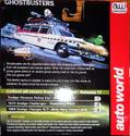 AutoWorldDodgeMonacoPoliceCarWhite2016ByRound2Sc02