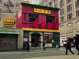 Zhu's Authentic Hong Kong Food