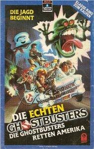 File:VHS DEGB Vol.1.jpg