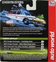 AutoWorldEcto1A2016ByRound2Sc02