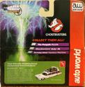 AutoWorldEcto1AWhite2012ByRound2Sc02