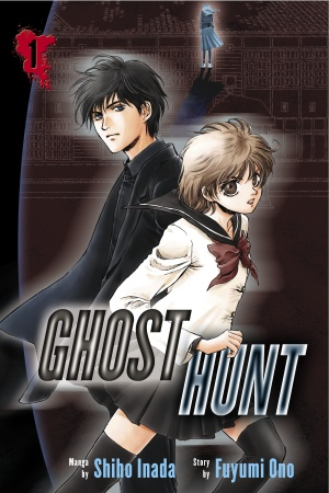 File:Ghost Hunt manga adaptation, volume 1.jpg
