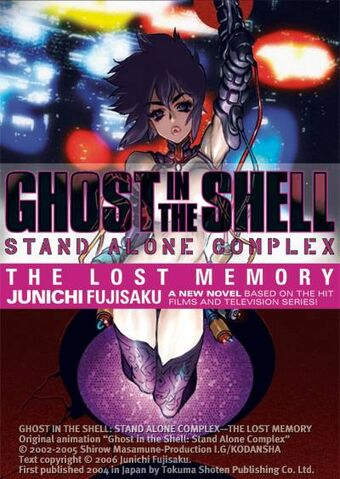 The Lost Memory Ghost In The Shell Wiki Fandom