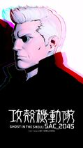 Ghost-in-the-Shell SAC-2045 Wallpaper Batou