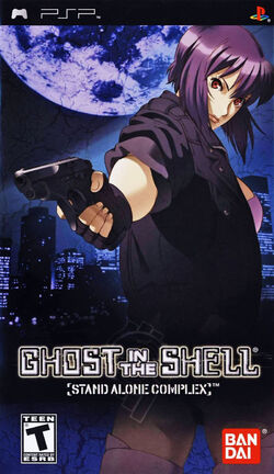 Ghost in the Shell Stand Alone Complex (PSP) Cover