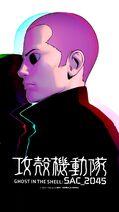 Ghost-in-the-Shell SAC-2045 Wallpaper Saito