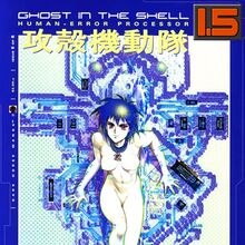 Ghost In The Shell 1 5 Human Error Processor Ghost In The Shell Wiki Fandom