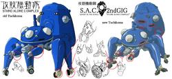 Tachikoma SAC design differences