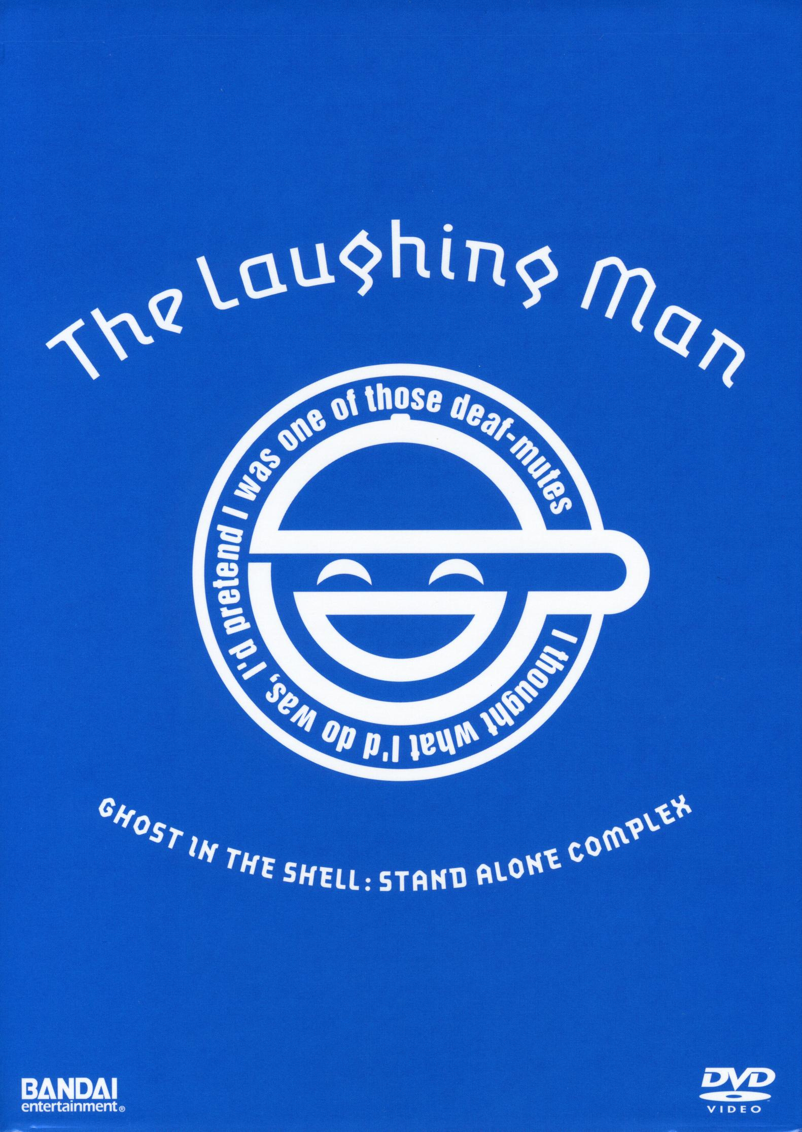 Ghost In The Shell Stand Alone Complex Laughing Man