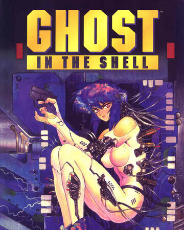 Ghost In The Shell Manga Ghost In The Shell Wiki Fandom