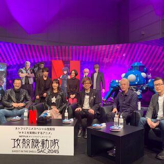 Atsuko Tanaka (田中敦子)/ Akio Otsuka (大塚明夫) / Koichi Yamadera (山寺宏一) / Director Kenji Kamiyama (神山健治) / Director Shinji Aramaki (荒牧伸志)