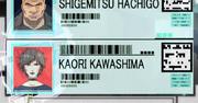 Kaori Kawashima