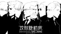 Ghost-in-the-Shell SAC-2045 Wallpaper Section-9