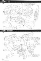 SAC Seburo C-26A and M-5 concepts