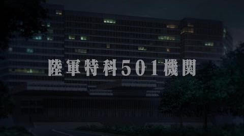 Decode 501file