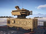 SAM launcher