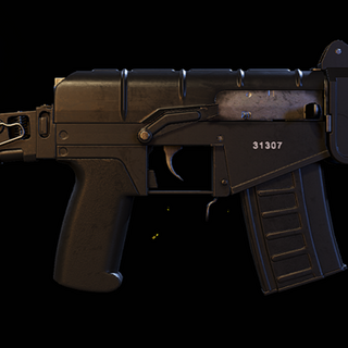 Stock SR3M with factory new paint (Wildlands).