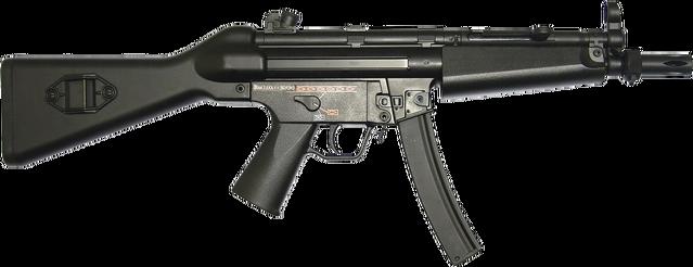 Файл:MP5A2.png
