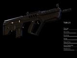 TAR-21/Ghost Recon Wildlands